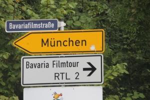 Film City Munich (6)