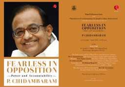 Chidambaram_ Invite-